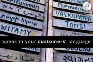 SBQ-customers-language